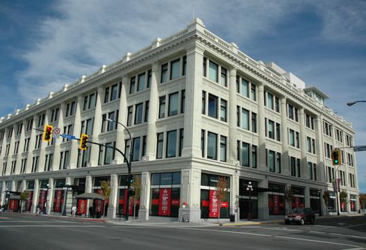 Commercial - Hudson Bay Building