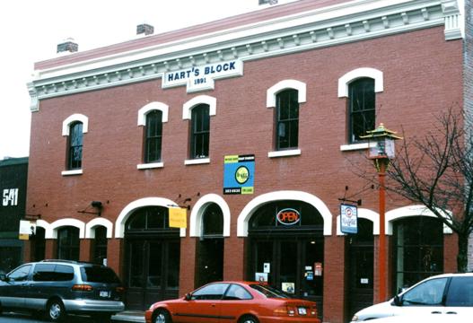 Commercial - Harts Building